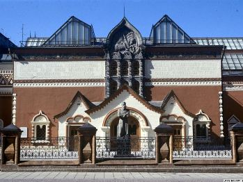 The State Tretyakov Gallery in Moscow,